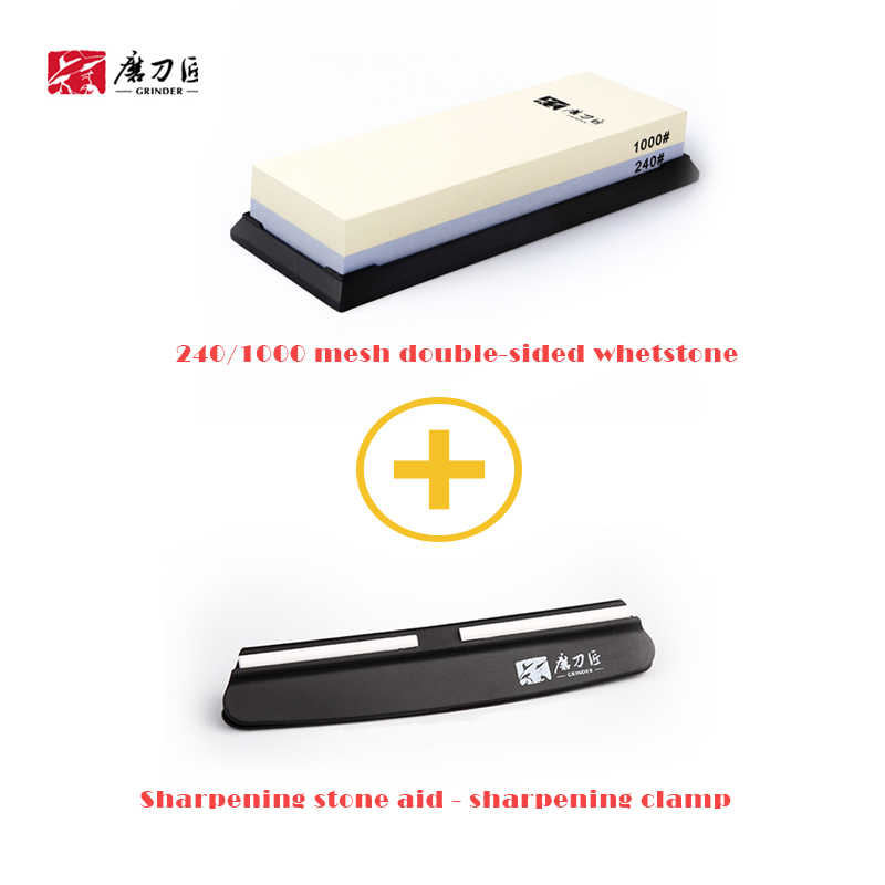 240/1000 mesh single-sided sharpening stone household sharpener and sharpening aid-TG6124+TG1091