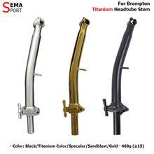 Liga super titanium da haste bromptons do headtube 460g sema 25.4mm braçadeira m/s tipo de grande resistência quill haste bicicleta ouro/preto/costume