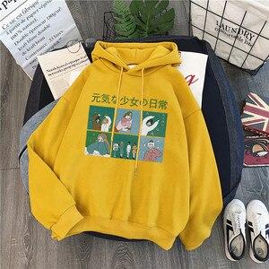 Image 2 - Hoodies Frauen Mit Kapuze Dicker Samt Winter Warme Studenten Pullover Langarm Sweatshirts Harajuku Frauen Streetwear Oversize