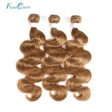 """ברזילאי גוף גל מראש בצבע שיער טבעי הארכת בלונדינית 613/#33/#30/#27/# 99J/# בורג 10 """" 26"""" רמי שיער טבעי Weave חבילות"""
