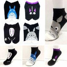 Socks Kaonashi Stockings Cartoon Cute Casual Totoro Short Gift Ankle Jiji No-Face Friends