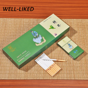 1 Pack Green Tea Fine Cigarette To Quit Smoking 100% Tobacco Free -100% Nicotine Free Cigarette Wholesale(China)