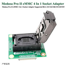 Official quality goods Medusa Pro II  Box eMMC 4 In 1 Socket Adapter direct EMMC memory chips connection with the supported BGA