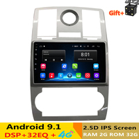 9 DSP Android RAM 2G Car DVD for Chrysler 300C 2004 to 2011 Radio Multimedia Player GPS Navigation system head unit 4G WIFI