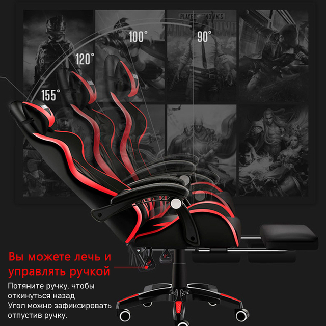 Free Shipping Professional Computer Chair LOL Internet Cafe Racing Chair WCG Gaming Chair Office Chair 4