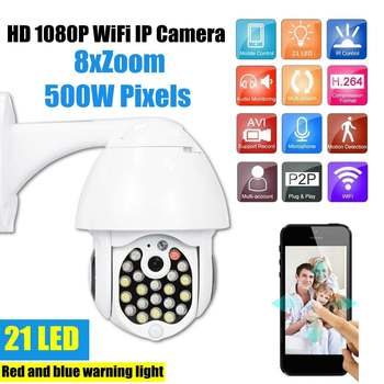 GUUDGO 21 LEDs IP Camera 8X Zoom WiFi Dome Security Surveillance Camera Full Color Night Vision IP66 Waterproof Pan/Tilt Rotati