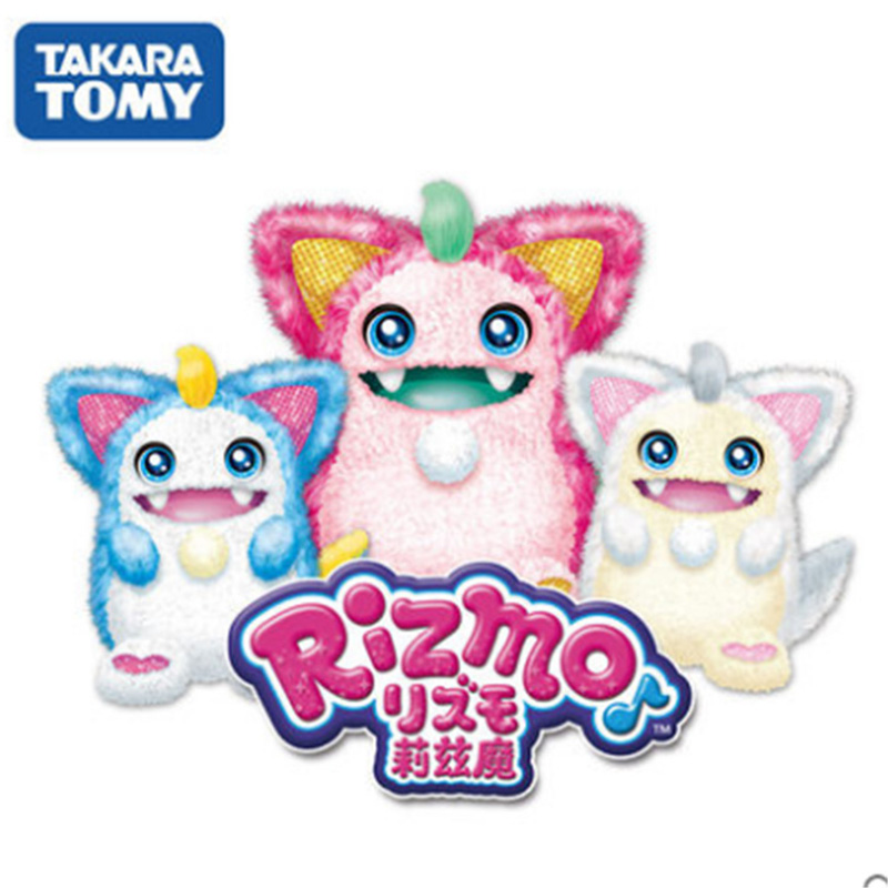 TAKARA TOMY RIZMO  Magic Plush Animal  Male And Female Growth Hatching Dolls Will Sing Electronic Pets  Birthday Christmas Gift