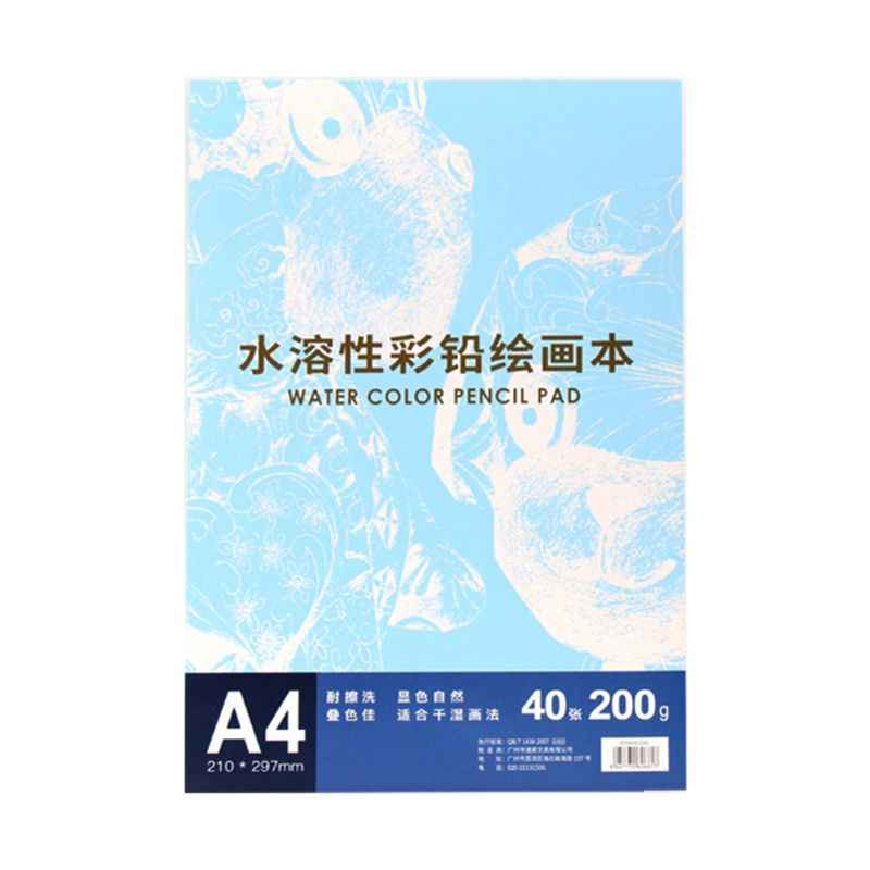 A4 Watercolor Oil Color Pencil Pad 200gsm Sketchbook Drawing Book Hand Painted DXAC