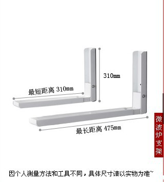 Ultra-strength Load-Bearing Retractable Microwave Oven Rack/Kitchen Shelf/Folding Microwave Support