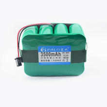 PALO 14.4V 3500mAh Ni-MH Vacuum Cleaner battery for KV8 Cleanna XR210 XR510 series XR210A XR210B XR210C XR510A S350 Z520 S530 xr510 page 4