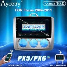 Autoradio PX6 2 Din Android 10 lecteur vidéo multimédia autoradio pour ford focus 2 Mk2 2004 2011 Navigation stéréo GPS no 2din dvd
