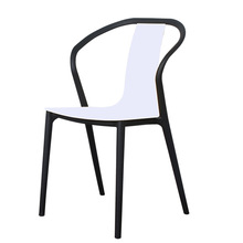 Modern Minimalist Home Furniture Creative Plastic Chair Nordic INS Outdoor Casual Restaurant Conference Personality Office