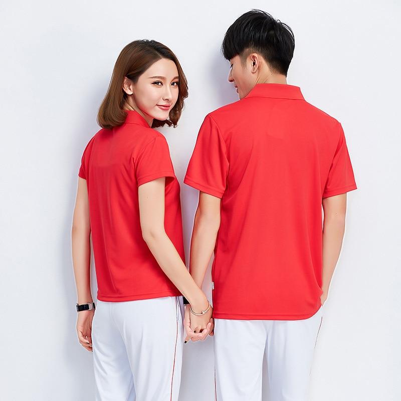 Ao Mi Da New Style Jiamusi Fitness Exercise Clothing Summer Men And Women Sports Clothing Short Sleeve Trousers Set Square Dance