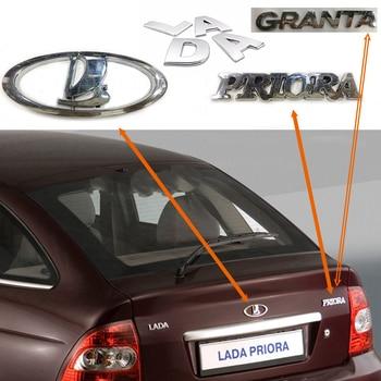 цена на 3D For Lada Granta Vesta Niva Kalina Priora Xray GAZ Largus Car Sticker Rear Trunk ABS Decal Badge Emblem Chrome