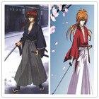 Swordsman Kimono Cos...