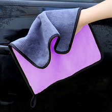 1PC 30x30/40/60CM Car Wash Microfiber Towel Car Cleaning Drying Cloth Pink Purple Car Care Cloth Detailing Plush Car Wash Towel