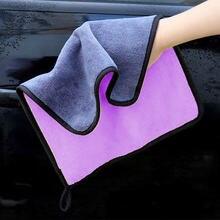 Toalla de microfibra para lavado de coche, paño de secado y limpieza de coche, color rosa y morado, paño de cuidado para coche, 1 ud., 30x3 0/40/60CM, felpa, toalla de lavado de coches