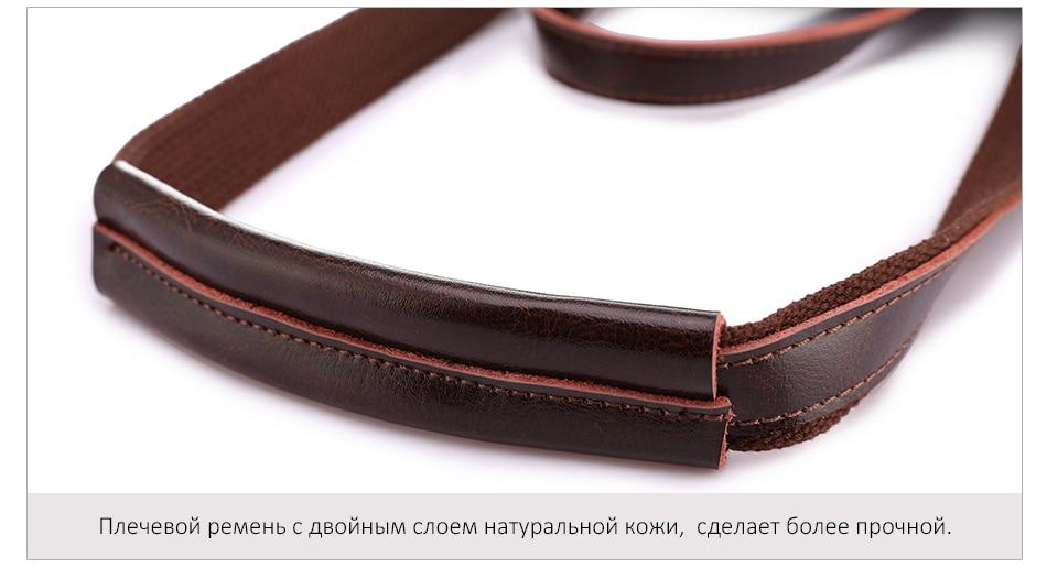 RHNWB0931-俄_12