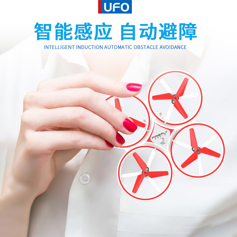 New Products Watch Sensing Unmanned Aerial Vehicle Douyin Drone Gesture Sensing Quadcopter Obstacle Avoidance Toy UFO