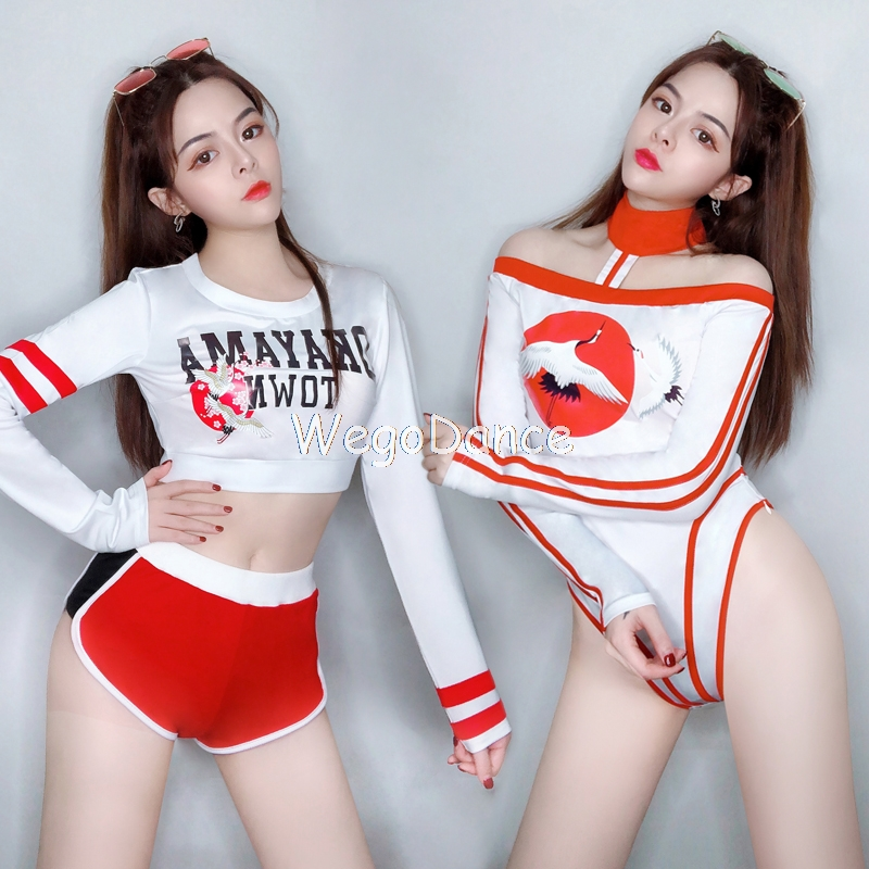 New Women Bar Ds Costume Sexy Dj Female Singer Gogo Collar Dance Clothing Hip Hop Sports Style Exercise Clothes