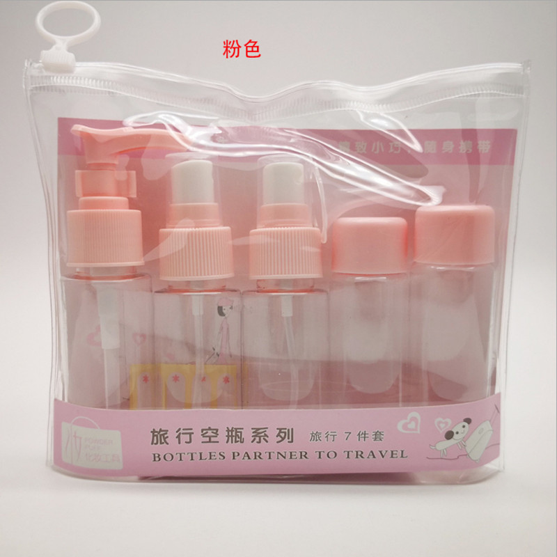 40 Ml 7Pcs Lotion Cream、 Shampoo Travel Refillable Bottles Set Cosmetic Small Plastic Refillable Bottle