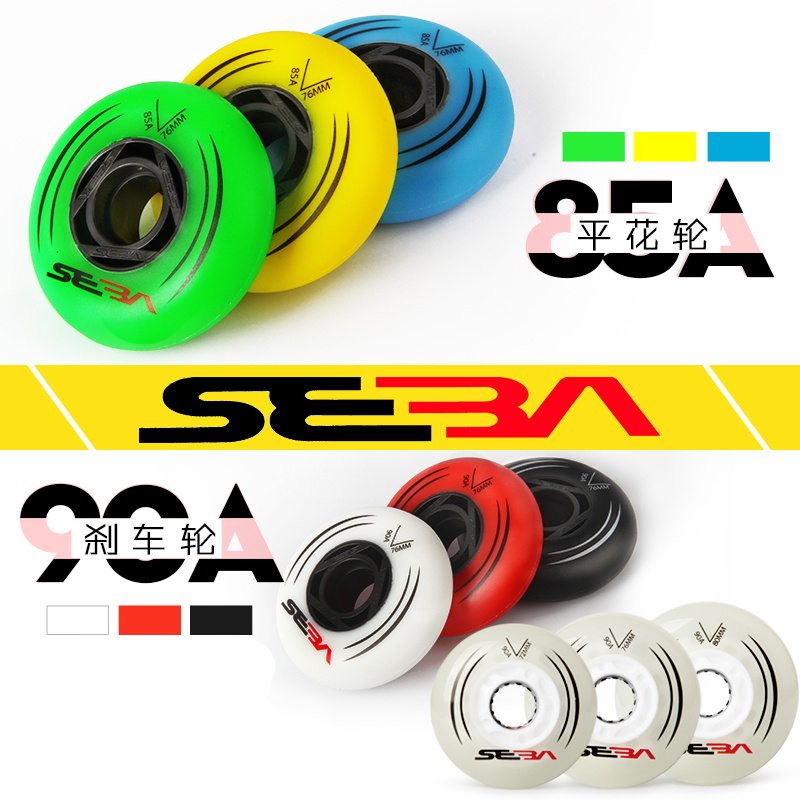 [72mm 76mm 80mm]original SEBA inline skate wheel 85A for slalom and 90A for sliding roller skating wheels patines Tire 8pcs/set
