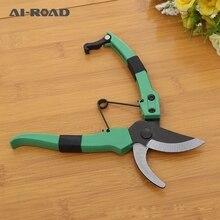 Продукт, садовый инструмент из нержавеющей стали, инструменты для обрезки фруктовых деревьев, Нескользящие Пружинные ножницы, секаторы