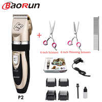 Baorun P2 кусачки для собак, профессиональная машинка для стрижки домашних животных, кошек, триммер, набор, перезаряжаемая машинка для стрижки к...