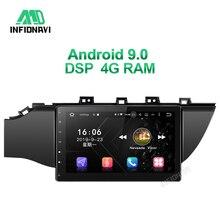 4 + 32G Android 9,0 мультимедийный DSP плеер 10,1 дюймовый экран автомобильный DVD Автомобильный Радио стерео для Kia K2 Rio 4 2016 2017 2019 gps навигация