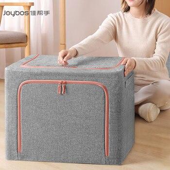 JOYBOS Oxford Fabric Clothes Storage Box Underwear Foldable Organizer Household Laundry Finishing Wardrobe Toy Storage Cabinet