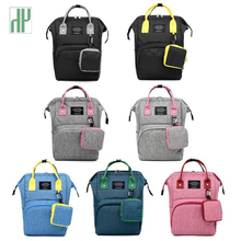 Get more info on the 2019 New Fashion Mummy Diaper Bag Stripe Large Capacity Mommy Backpack Women Travel Shopping Nursing Storage Nappy Organizer Bag