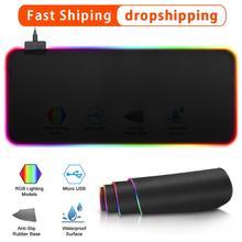 Новейший RGB красочный игровой коврик для мыши большой коврик для мыши геймер светодиодный компьютерный коврик для мыши большая мышь коврик стол для компьютера игровой коврик с подсветкой