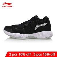 Li-Ning 남자 법원 농구 신발에 빛을 운전 내구성 동적 쉘 LiNing li ning 지원 스포츠 신발 ABPP031 XYL254