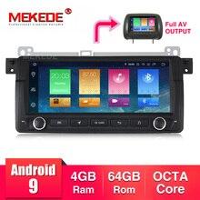 HD PX5 4G RAM 1 DIN Android 9.0 เครื่องเล่นดีวีดีรถยนต์สำหรับ BMW E46 มัลติมีเดีย M3 318/320/325/330/335 Rover75 Coupe GPS Navigation4GB