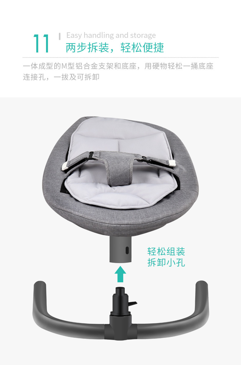 Hfa63966be77445e4a05fcde4569d2833W Infant Newborn Baby Rocking Chair Baby Manual Non-Electric Cradle Sleeping Chair With Pendant Toy Mosquito Net