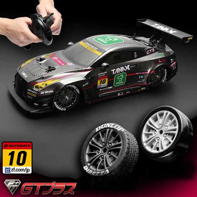 RC Car 4WD Drift Racing Car Championship 2.4G Off Road Radio Remote Control Vehicle Electronic Hobby Toys 3