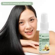 Pulvérisation de croissance des cheveux repousse des cheveux pulvérisation Intensive traitement Anti-perte gingembre perte de cheveux série de produits 30ml TSLM1