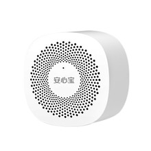С помощью приложения на телефоне монитор формальдегид TVOC углекислого газа CO2 Температура тестер анализатор качества воздуха детектор Высо...