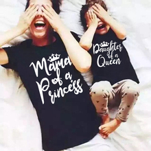 Mama and daughter print family matching