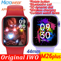 Originale iwo M26 Plus Smart Watch uomo 1.77 pollici Bluetooth chiamata ricarica Wireless 3D quadrante dinamico IP67 musica Smartwatch PK W46