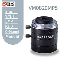 VM0820MP5????
