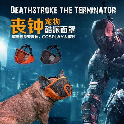 Death Knell Coolpad Short Nasal Cavity Dog Face Mask Anti-Bite Anti-Barking Bulldog Eye Patch Small M