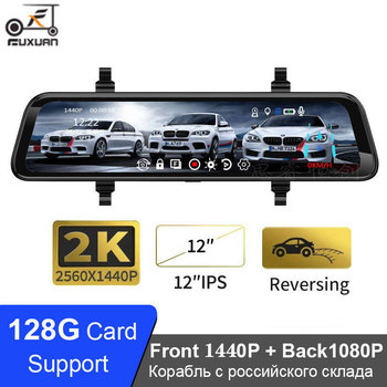 12 Inch Car Dvr Rear View Camera Mirror 2K Dash Camera FHD 1080P Night Vision Dash Cam Auto Driving Recorder Dashcam with Mount image