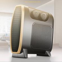 Portable Electric Fan Heater Cool Warm Fan Heater Space Warmer Home Office Camping Heating With Adjustable Thermostat 220v все цены