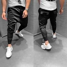 Для мужчин штаны для бега фитнеса Повседневное тонкий стрейч