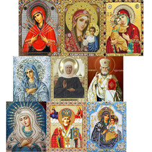 ARMYQZ Christmas Diamond Paintnig Religious pharaoh Full Square Drill Home Decoration Mosaic Beaded Embroidery Picture Rhineston(China)
