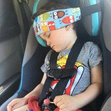 Детский автомобильный ремень безопасности с креплением на голову