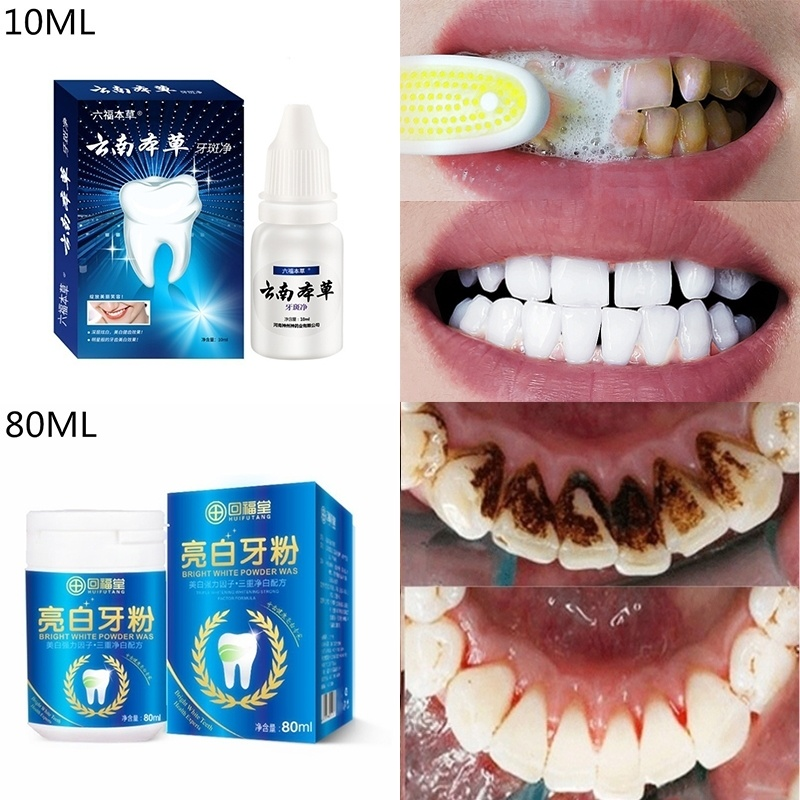 80ml Coconut Shells Activated Carbon Teeth Whitening Organic Natural Charcoal Toothpaste Powder Wash Your Teeth White