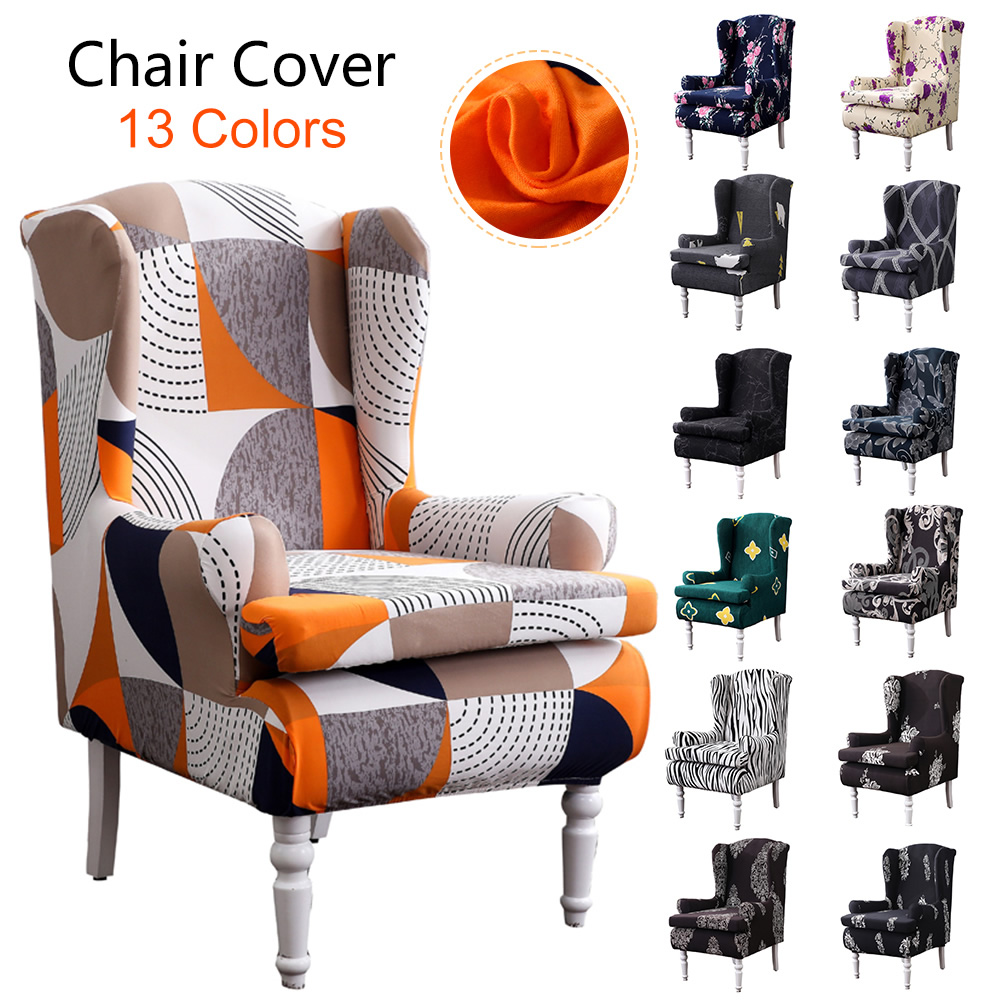 13 Colors Available Armrest Chair Cover Wings Back King Back Sloping Chair Covers For Wedding Banquet Hotel Dining Home