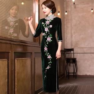 Image 5 - 母のドレス母のドレスハイエンド重工業トーストスタンド襟 7 点スリーブハイスリットネイルビーズロングスタイル